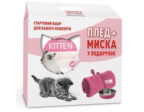 Акция! Покупайте корм для котят Royal Canin и получайте в подарок плед + миску