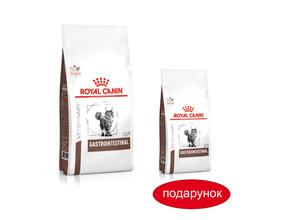 Акция! При покупке лечебного корма для кошек Royal Canin получайте такой же корм в маленькой упаковке в подарок!