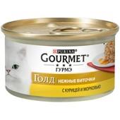 Влажный корм для кошек Purina Gourmet Gold Нежные биточки с курицей и морковью