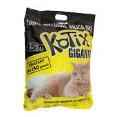 Силикагелевый наполнитель для кошачьего туалета Kotix