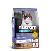 Сухой корм для кошек Nutram I17 Ideal Solution Support Indoor Cat