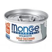 Влажный корм для кошек Monge Monoprotein Flakes Of Only Turkey