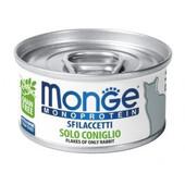 Влажный корм для кошек Monge Monoprotein Flakes Of Only Rabbit